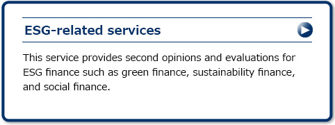 ESG-related services